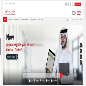 Rakia Investement UAE - byteX